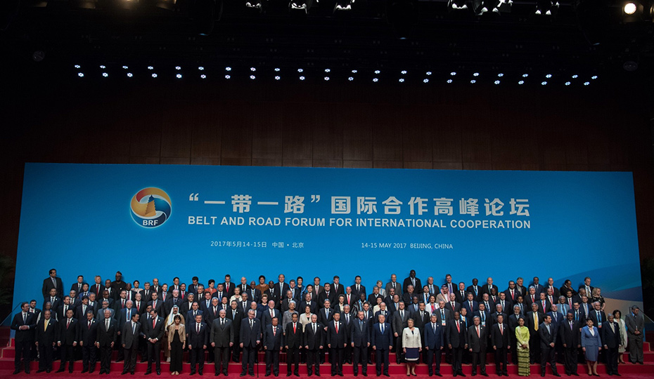 Participants of the Belt and Road international forum in Beijing